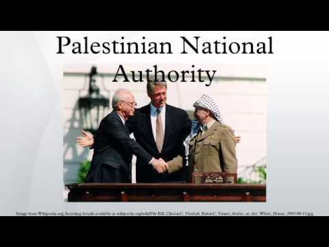 Palestinian National Authority