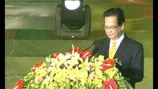 Khai mạc Liên hoan Trà Quốc tế lần thứ nhất Thái Nguyên - Việt Nam 2011