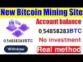 Android Bitcoin Miner 2020 Latest Free Bitcoin Mining ...