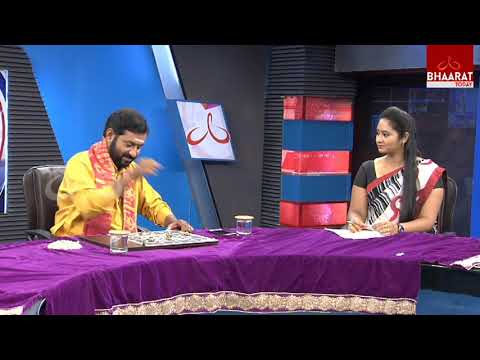 RajaYogam | Raj Guru | Gavvala Panchangam | గవ్వల పంచాంగం | 15th September 2017 | Bhaarat Today