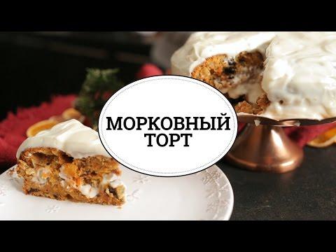 Тыквенный сладкий пирог