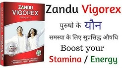 Zandu Vigorex Capsule Benefits, Uses, Side Effect for Men