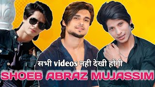 Abraz khan Shoeb Khan and Mujassim Khan Best Viral Video | You Never Seen Before | AbrazKhan91tiktok