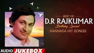 Dr Rajkumar Kannada Hit Songs   Audio Jukebox   #HappyBirthdayDrRajkumar   Kannada Old Songs