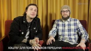 Узнать за 10 секунд - Guess in 10 seconds with Frank and Evan