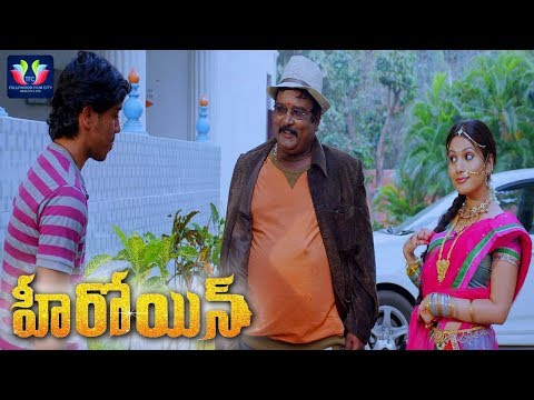 Heroine Telugu Movie Comedy Scene | Telugu Comedy Scenes | TFC Comedy