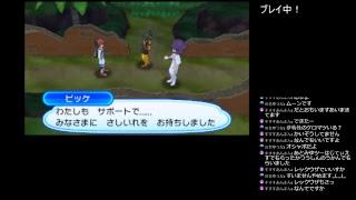 ポケモンウルトラサンムーンをプレイ!~Pokemon Ultra Sun Story Play!!~ thumbnail