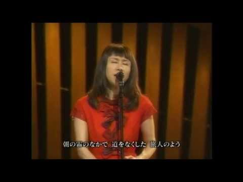 Taeko Ohnuki Copine