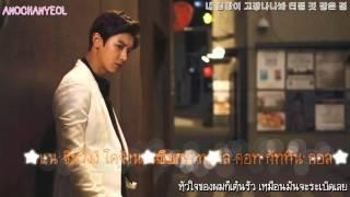 [Karaoke Thaisub] Crush on you - Crush feat. Swings (Chanyeol Background)