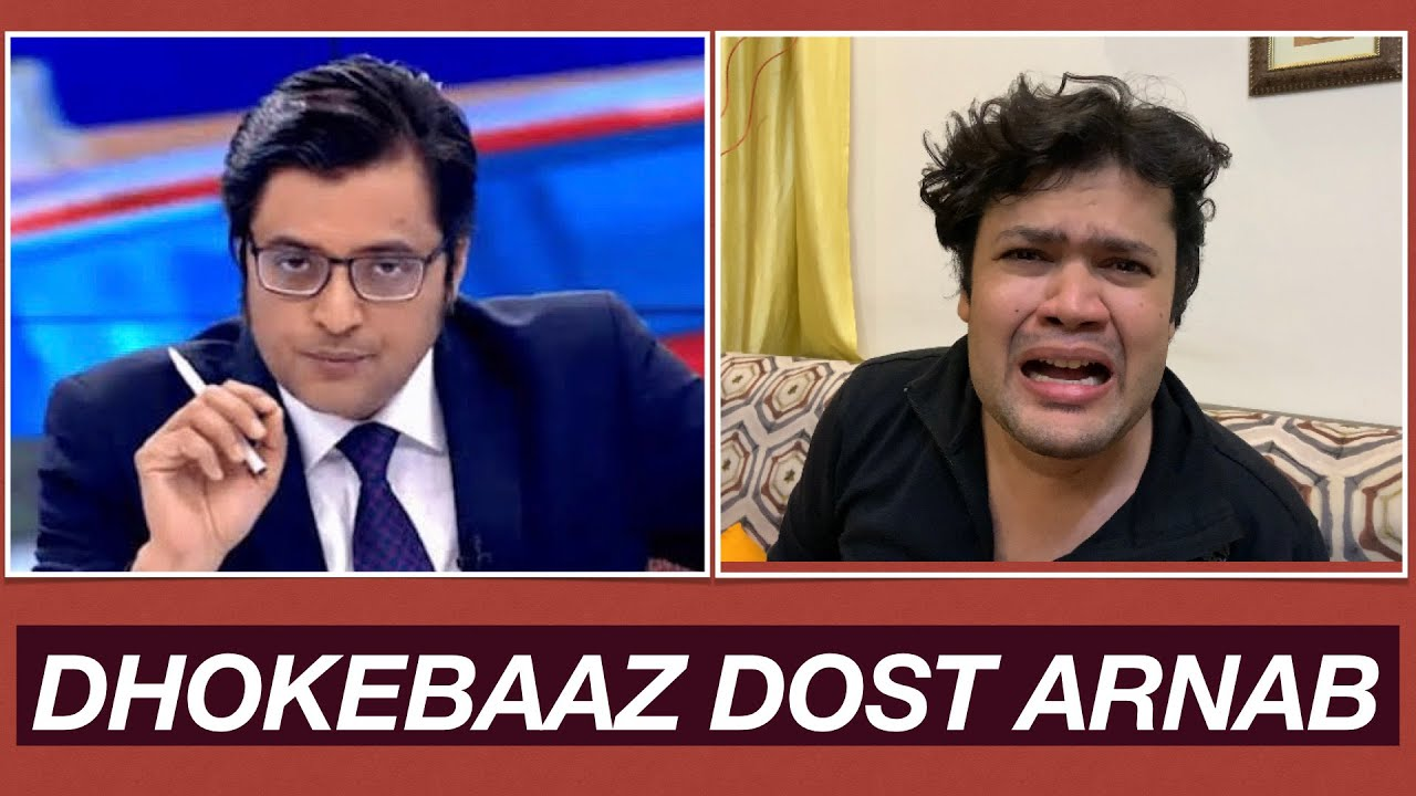 PART 2: Dhokebaaz dost Arnab Goswami | Rohit Swain Comedy