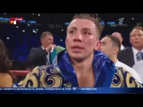 Геннадия Головкина хотят лишить звания чемпиона мира
