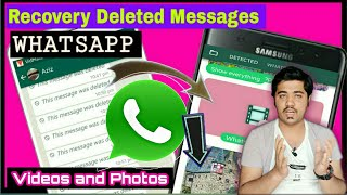 Recovery Deleted Messages From WhatsApp Videos and Photos   Technical Nowjimddin