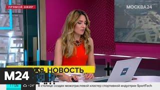В Минздраве назвали сроки начала поставок вакцины от COVID-19 - Москва 24