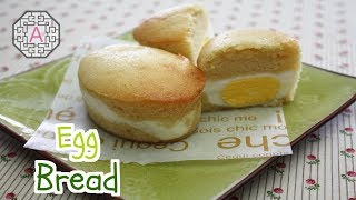Cover images Korean Egg Bread (계란빵, GyeRanBbang) | Aeri's Kitchen