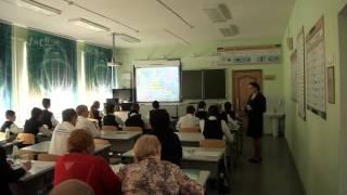 Урок физики, Мельникова_Н.М., 2015