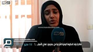 فيديو| في حضرموت.. لماذا رفضت الإمارات صفقة