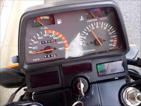 Suzuki Gs250fw