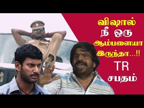 Tamil Film Producers Council issue : t rajendar blames vishal  tamil live news,tamil news redpix