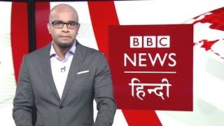 Yemen Crisis: Mass Funeral of the Children killed in Air Strike । BBC Duniya with Vidit (BBC Hindi)