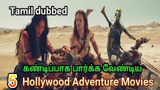 5 Best Hollywood Adventure Movies in Tamil dubbed