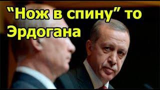 Турция пришла на помощь сирийской оппозиции в Идлибе