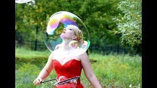 Шоу мыльных пузырей Видео