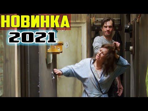 Фильм перевернул мир наизнанку! НАСЛЕДНИКИ Русские мелодрамы новинки, фильмы HD