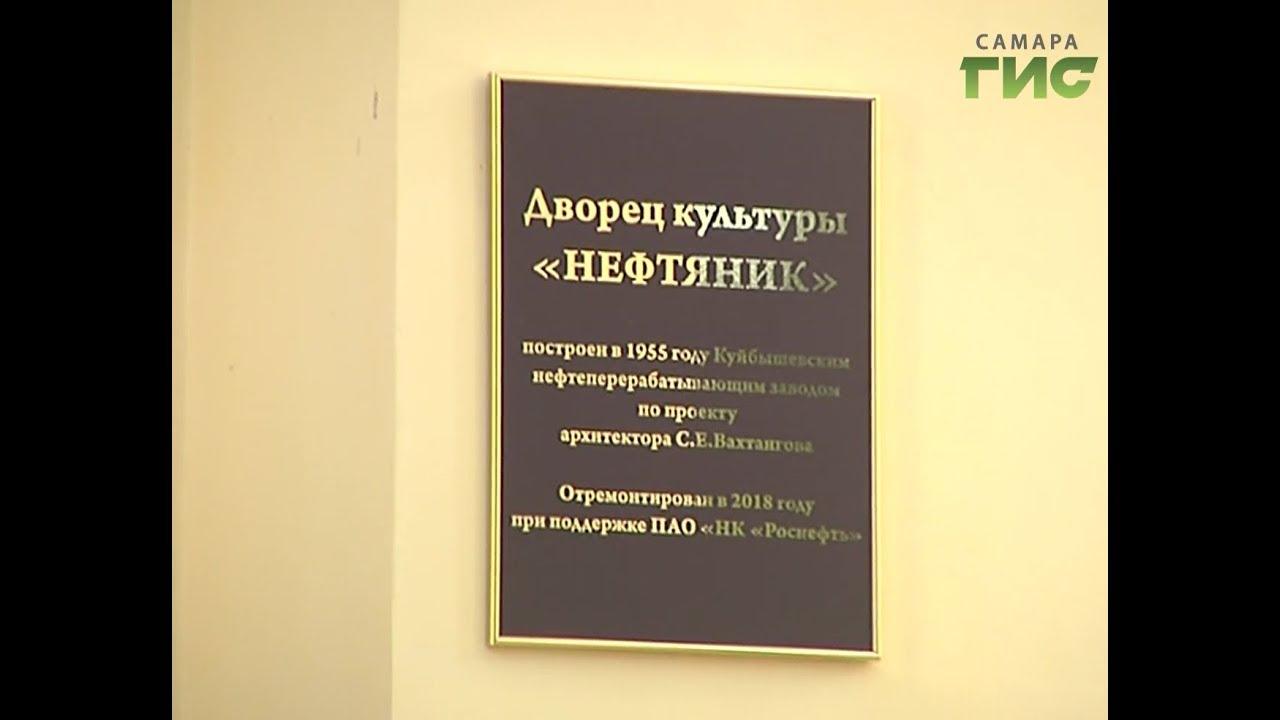 75 лет со дня основания отметил самый нефтяной район Самары - YouTube