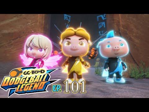 猪猪侠之竞球小英雄 第十四季 GG Bond Dodgeball Legend S14 EP101