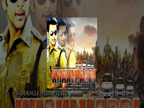 Khaki Vardi (Full Movie)-Watch Free Full Length action Movie