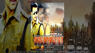 Khaki Vardi (Full Movie)-Watch Free Full Length action Movie