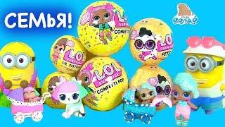 #Семья Лол! КОНКУРС! Питомцы Лол LiL SISTERS Видео для детей! Миньоны! Босс Молокосос