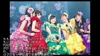 http://blog.livedoor.jp/uwasainfo/lite/article/2397537/image/4464109.