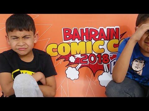 Bahrain Comic Con