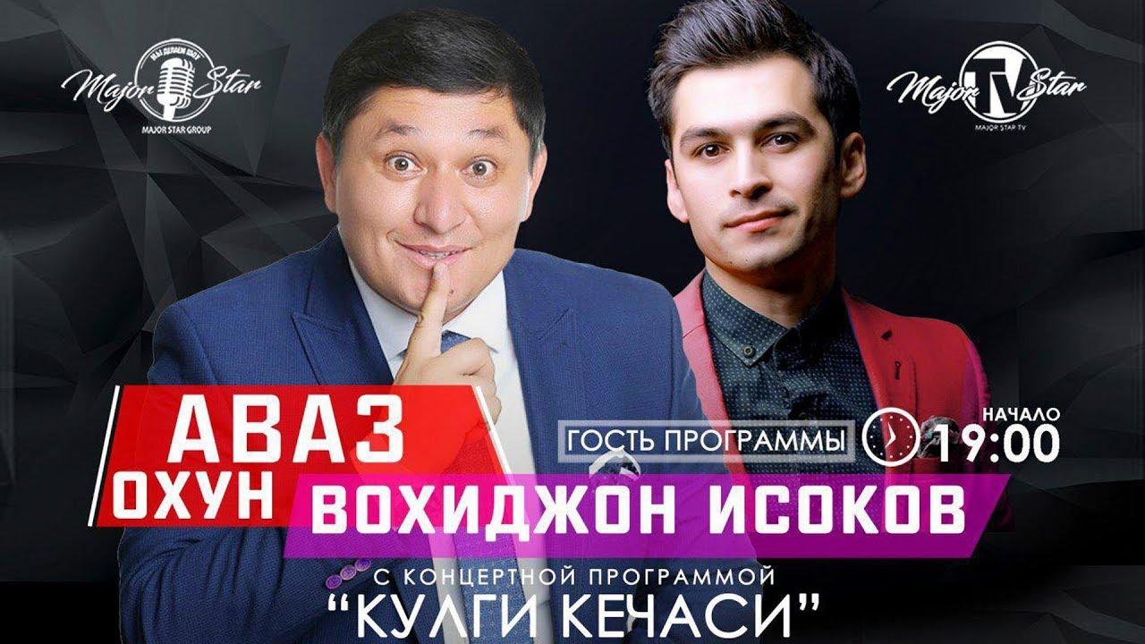 Afisha - Avaz Oxun - Sankt-Peterburg, Moskva, Ekaterinburg shahrida konsert beradi 2018