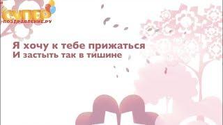 С Днем Рождения Любимому Парню super-pozdravlenie.ru