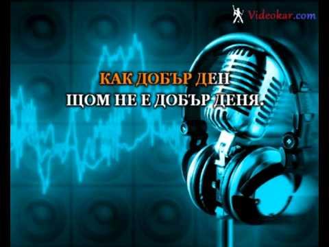 СИГНАЛ - МОЖЕ БИ - KARAOKE - BY DJ_ZС ВОКАЛИ
