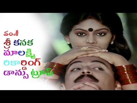 Sri Kanaka Mahalakshmi Recording Dance Troop Full Movie || Naresh, Madhuri