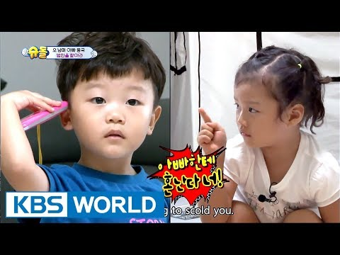[1Click Scene] Sian, 'He plays innocent and laughs it off' (The Return of Superman Ep.193)