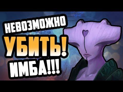 видео: БЕССМЕРТНЫЙ ВОЙД!!! В dota 2 патч 7.09 dcp play