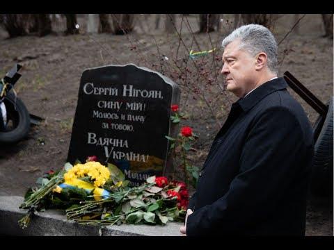 Петро Порошенко: Призначення адвоката Януковича першим заступником голови ДБР є символом реваншу Антимайдану