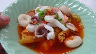 เย็นตาโฟพัทลุง Phatthalung street food