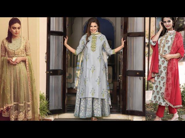 Punjabi suit design 2020 || Party wear Punjabi Suit || Punjabi suit fashion || Kaur Trends