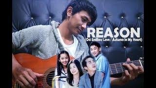 REASON - Ost Endless Love / Autumn In My Heart | Fingerstyle Guitar Cover | Agus Bukih