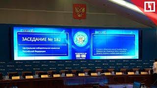 Повторное голосование в Хабаровске, Хакасии и Владимирской обл.