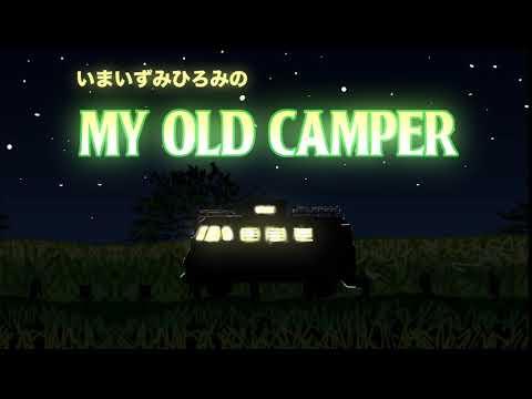 my old camper OP
