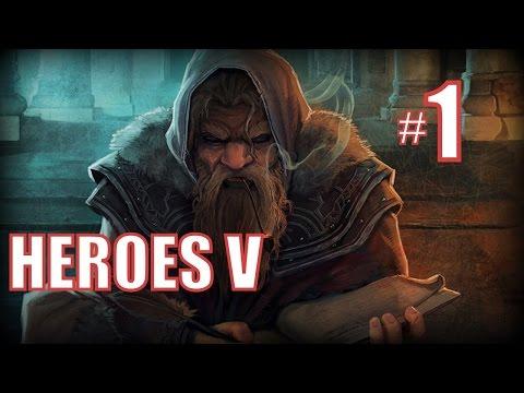 HEROES V - Уникальные Карты!