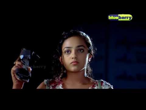 Nithya Menon Malayalam Full Movie | Super...
