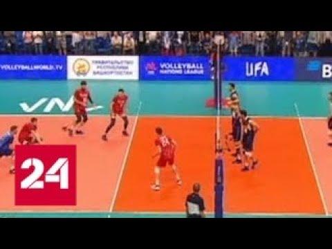 Волейболисты сборной России одержали пятую победу кряду в Лиге наций - Россия 24