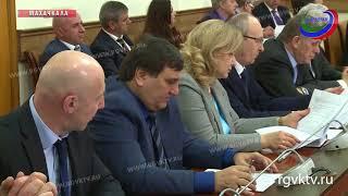 В правительстве РД обсудили качество управления госмуществом